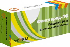 Фенспирид - противовоспалительный препарат, который может использоваться при ОРЗ